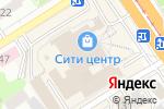 Схема проезда до компании City Нall в Барнауле