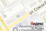 Схема проезда до компании Де-юре в Барнауле