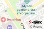 Схема проезда до компании Аэрофлот, ПАО в Барнауле