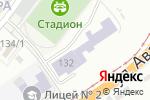 Схема проезда до компании СДЮСШОР №2 в Барнауле