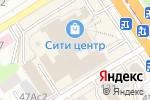 Схема проезда до компании Patrizia Pepe в Барнауле