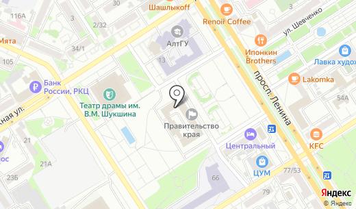 Столовая. Схема проезда в Барнауле