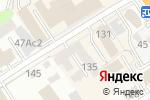 Схема проезда до компании Атрия в Барнауле