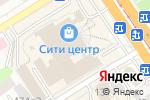 Схема проезда до компании LILY. в Барнауле