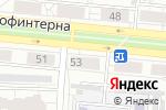 Схема проезда до компании Доверие в Барнауле