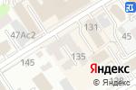 Схема проезда до компании Альцион в Барнауле