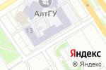 Схема проезда до компании IT-pro в Барнауле