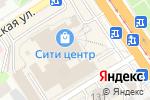 Схема проезда до компании ЧИТАЙ-ГОРОД в Барнауле