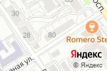 Схема проезда до компании Секонд-хенд в Барнауле