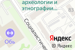 Схема проезда до компании Coffee, please в Барнауле