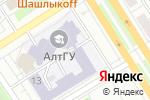 Схема проезда до компании За науку в Барнауле