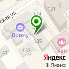 Местоположение компании АРТ-Блок-Инфо