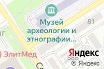 Схема проезда до компании МАНИМАНИ в Барнауле