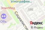 Схема проезда до компании Ампир в Барнауле