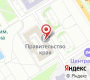 Министерство финансов Алтайского края