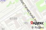 Схема проезда до компании ТРЕСТ ГРУПП в Барнауле