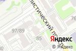 Схема проезда до компании Два кресла в Барнауле
