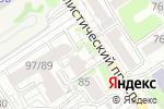 Схема проезда до компании ASHERA в Барнауле