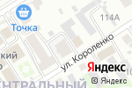 Схема проезда до компании Монтажная компания ПР-Холдинг в Барнауле