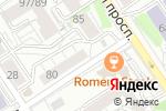Схема проезда до компании АгроСистема в Барнауле