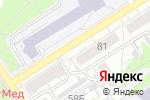 Схема проезда до компании Хмельная Прага в Барнауле
