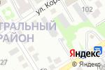 Схема проезда до компании Ярошенко и Компания в Барнауле