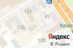 Схема проезда до компании Прованс в Барнауле