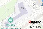 Схема проезда до компании Универ-кафе в Барнауле