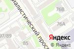 Схема проезда до компании Маки в Барнауле