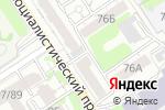 Схема проезда до компании Трюфель в Барнауле