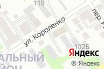 Схема проезда до компании Нектар в Барнауле