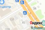 Схема проезда до компании ОлеХаус в Барнауле