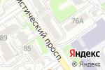 Схема проезда до компании Университетская лавка в Барнауле