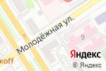 Схема проезда до компании Boutique №7 в Барнауле