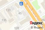 Схема проезда до компании Крем в Барнауле