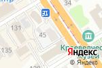 Схема проезда до компании Соблазн в Барнауле