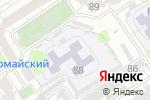 Схема проезда до компании Центр развития ребенка-детский сад №226 в Барнауле