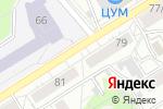 Схема проезда до компании Peter Kaiser в Барнауле