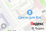 Схема проезда до компании Sun Diamond в Барнауле