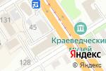 Схема проезда до компании Центр энергосбережения в Барнауле