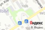 Схема проезда до компании ЛУКОЙЛ в Барнауле