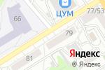 Схема проезда до компании У Игоря в Барнауле