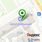 Местоположение компании Сибирская центральная сеть