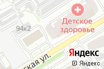 Схема проезда до компании Центр маникюра и педикюра в Барнауле