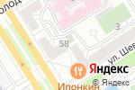 Схема проезда до компании Шторы от Кружевного бутика в Барнауле