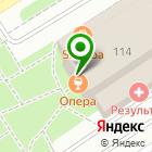 Местоположение компании EcoDeco