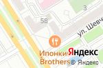 Схема проезда до компании Ипонкин brothers в Барнауле