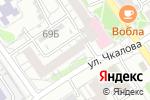 Схема проезда до компании Цветы для Вас в Барнауле