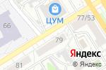 Схема проезда до компании Нотариус Комарова Л.Н. в Барнауле