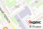 Схема проезда до компании Центр Международного Обмена в Барнауле
